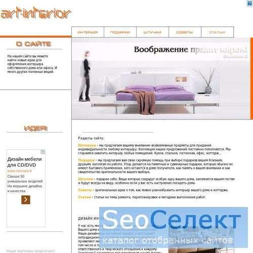 RBShop - продажа ноутбуков - http://www.rbshop.ru/