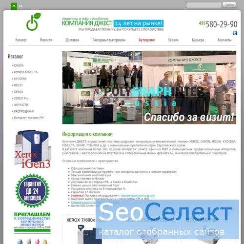 KCEPOKC.ru  - http://www.kcepokc.ru/