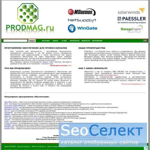 Prodmag.ru - http://www.prodmag.ru/