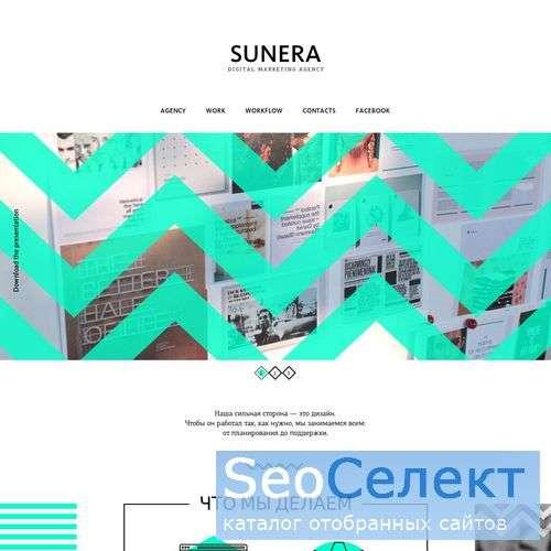 SUNERA webdesign solutions - http://www.sunera.ru/