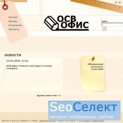 Интернет магазин компьютерной и цифровой техники - http://www.topdes.ru/