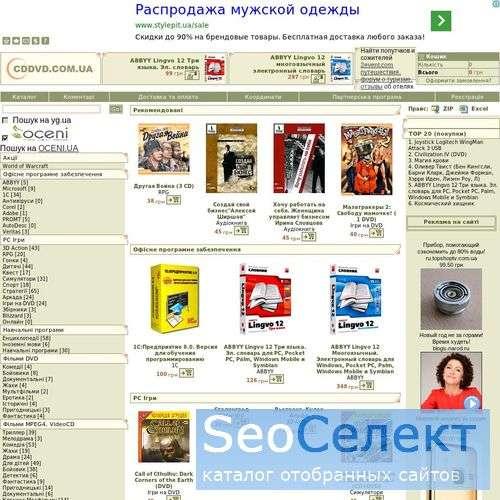 cddvd.com.ua - http://cddvd.com.ua/