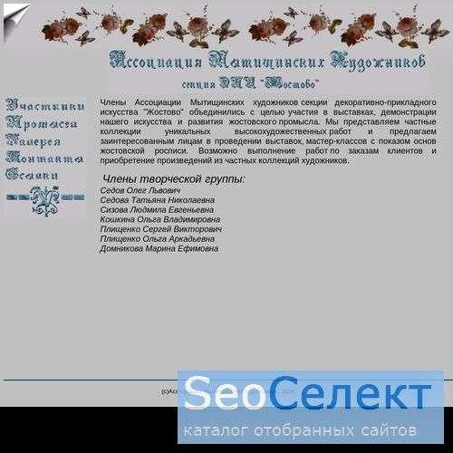 Необычные поздравления -- стихи на заказ :) - http://www.nlpcreative.ru/