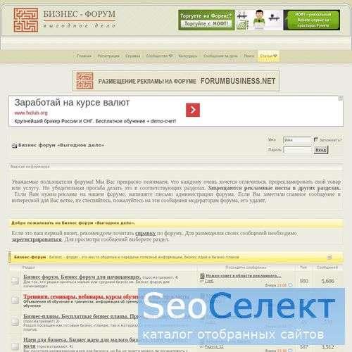 Старые журналы продажа - покупка - http://ispress.com.ru/