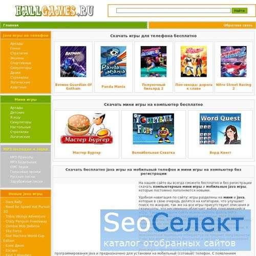 Сайт с java и мини играми - http://www.hallgames.ru/