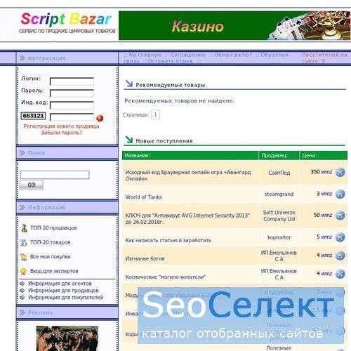 Как создать интернет казино инструкция интернет казино в рублях