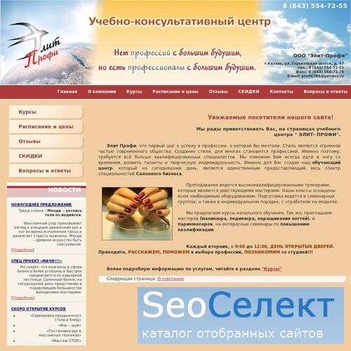 Jet air - вытяжки - подробности на Nfcgroup.ru - http://www.nfcgroup.ru/