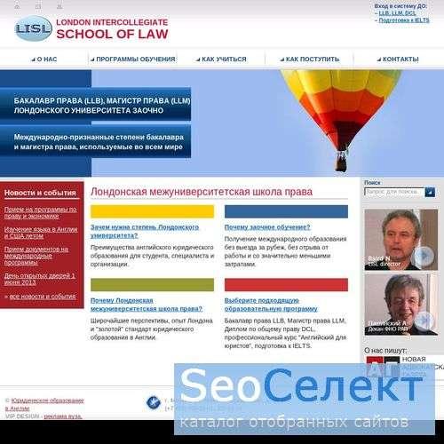 Образование юриста - на Edu-Adviser.Ru! - http://www.edu-adviser.ru/