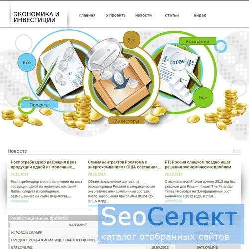 Покер онлайн казино онлайн спортивних ставок на zed онлайн ru в Єгипет є казино, аквапарки?