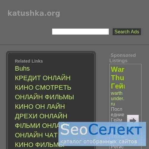 Стратегия в покере от клуба Катушка - http://www.katushka.org/