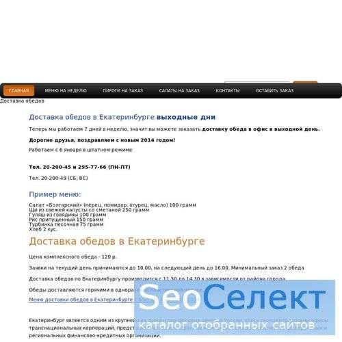 Санкт-Петербург: нержавеющая сталь - оборудование - http://www.obchepit.ru/