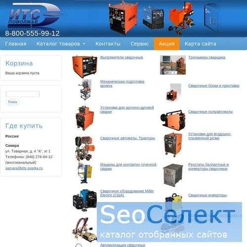 Эл сварочные аппараты - компания Техноспецснаб - http://ets-svarka.ru/