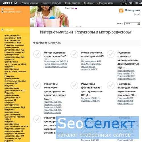 Reduktor-Shop.Ru: мпо редуктор или редуктор ч 100 - http://www.reduktor-shop.ru/