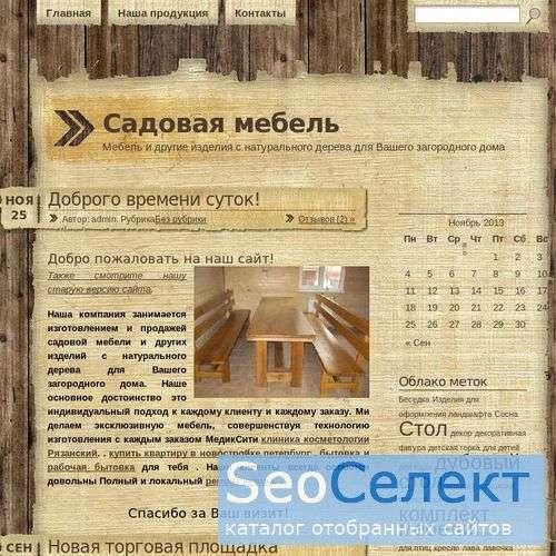 Ремонт коммерческого транспорта - http://www.roysavto.ru/