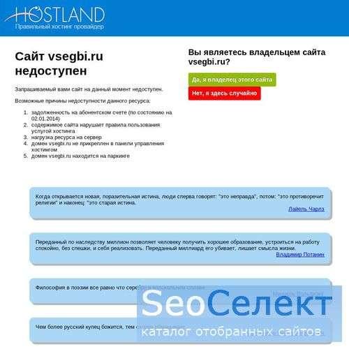 Московские ЖБИ и фундаментные блоки: продажа - ЖБИ - http://vsegbi.ru/