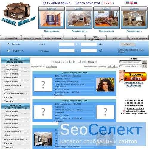 Продажа недвижимости - на сайте Azeremlak.com - http://azeremlak.com/