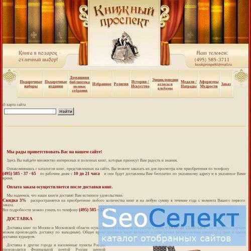 Книги по современному искусству - Bookprospekt.ru - http://www.bookprospekt.ru/