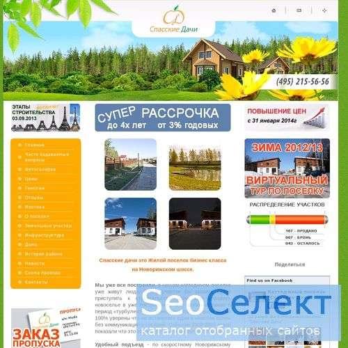 Участок лесной продажа с домами выполненными по пр - http://www.gk-nr.ru/