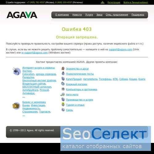 Игры под Iphone - загляните на i177.ru - http://i177.ru/