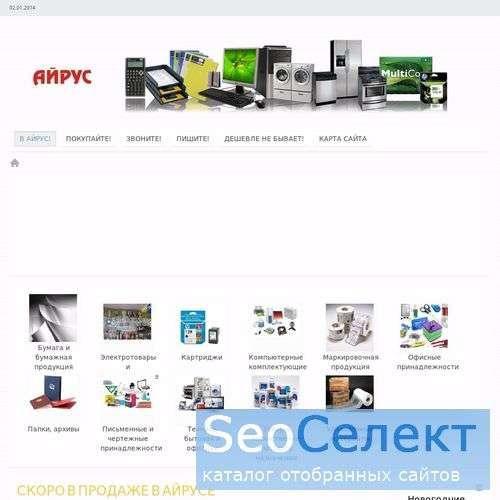 Айрус - http://www.airus-spb.ru/