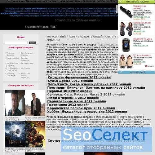 Смотреть онлайн мультик трансформеры - бесплатно! - http://www.onlainfilms.ru/