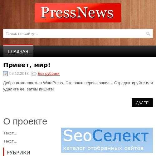 Sistema-S - http://www.sistema-s.ru/
