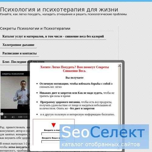 Центр Решений - http://www.centrresheniy.ru/