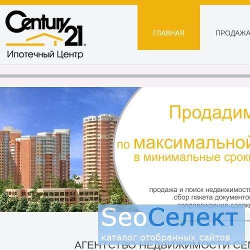 Гараж в Подольске, комнаты в Подольске - Ipcnt.ru - http://www.ipcnt.ru/