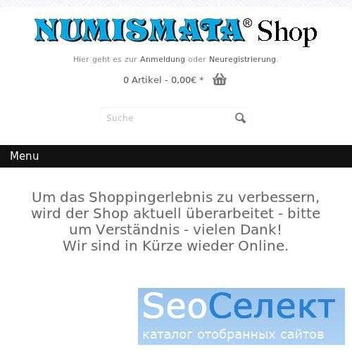 Нумизматика: каталог старинных монет или numismata - http://numismata-shop.de/