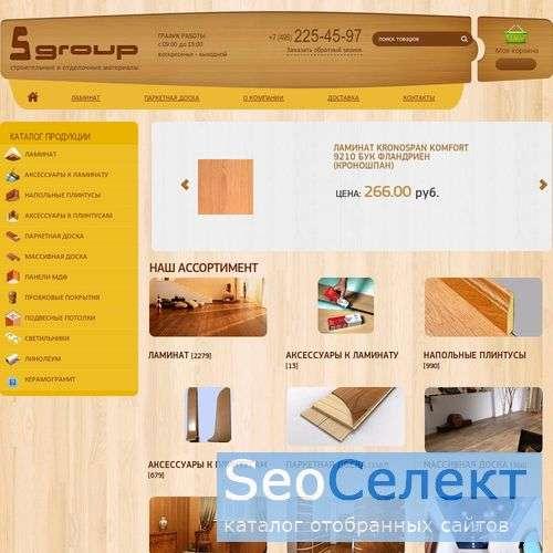 Строительные и отделочные материалы. - http://www.sgroup-shop.ru/