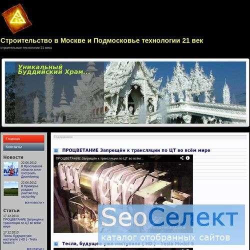 Дома из бревна под ключ - ждем Вас на rusdom-nn.ru - http://rusdom-nn.ru/