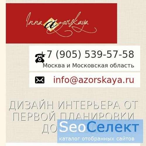 планировка - http://terra-pro.ru/