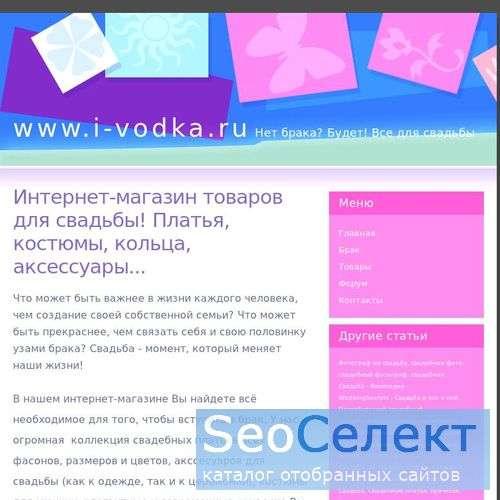 Vws-audi.ru - Audi a3 - ремонт - http://vws-audi.ru/