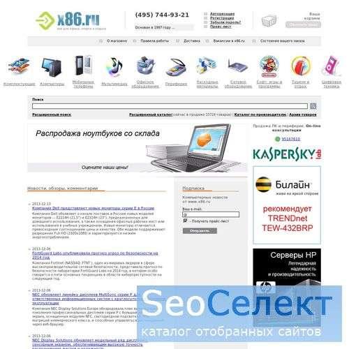 Компьютерный супермаркет x86.ru - http://www.x86.ru/
