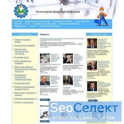 Фото и цены химического пилинга - http://avebeauty.ru/