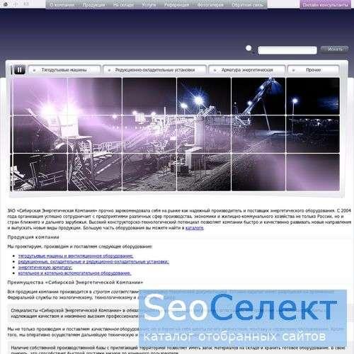 Приточный вентилятор и дымосос ДН 5 - Siec-brn.ru - http://siec-brn.ru/