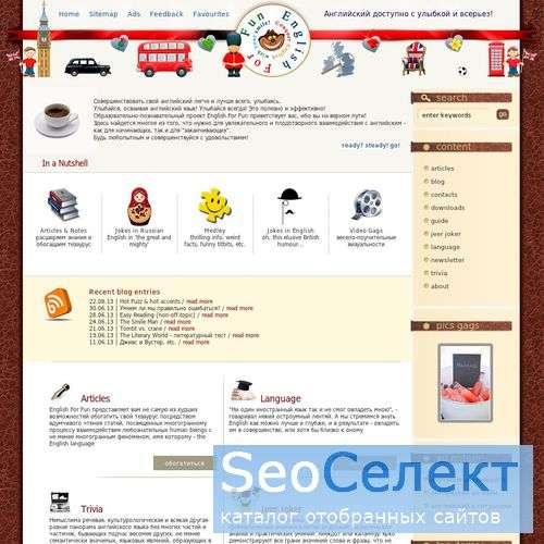 English For Fun - http://english4fun.ru/