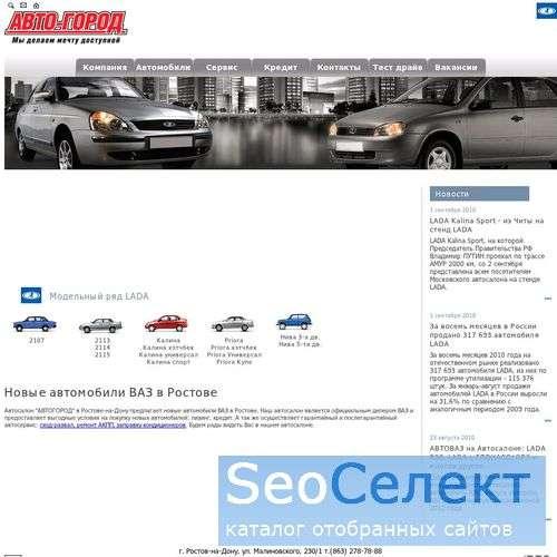 Интернет магазин картриджей, бумаги офисной, бумаг - http://shockforce.ru/