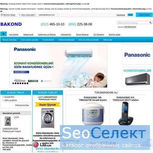 Куплю мобильный телефон - зайдите на Mobishop.az - http://mobishop.az/