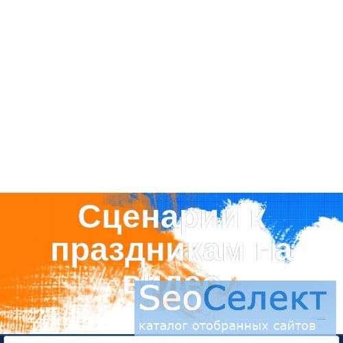 Уход за обувью получить информацию - http://wbcorpregion.ru/