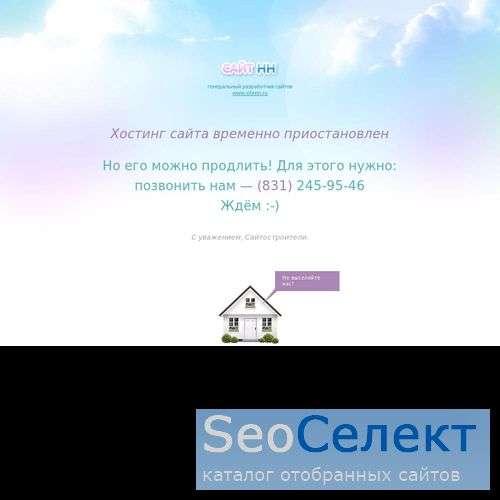 Незачетовнет.ру - http://nezachetovnet.ru/