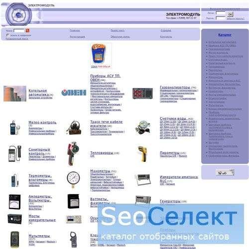 Расходомеры, счетчики воды - купить - ищите у нас! - http://www.kipteh.ru/
