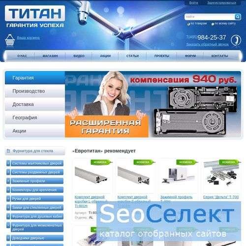 Матовые стеклянные потолки - на Eurotitan.ru - http://eurotitan.ru/
