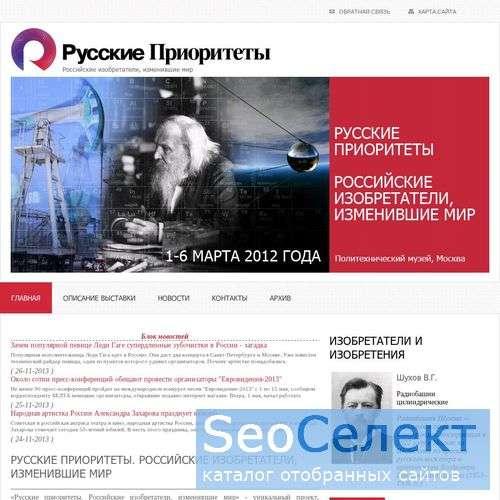 Мы предлагаем: купить лебедку и маятниковые копры - http://orsksm.ru/