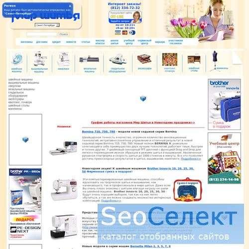 у нас есть silver reed доставка по России - http://www.sew-world.ru/