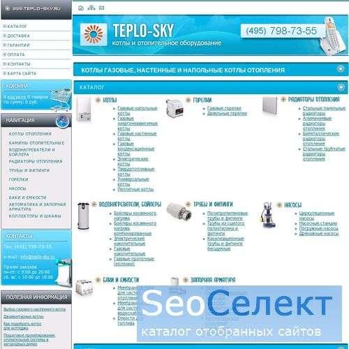 Газовые горелки CUENOD - радиаторы - http://www.teplo-sky.ru/