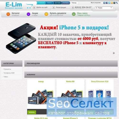На E-LIM.ru: Оформление заявок на субсидии Коучинг - http://www.e-lim.ru/
