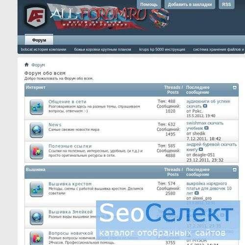 Развлекательный портал Intexy.ru - http://intexy.ru/