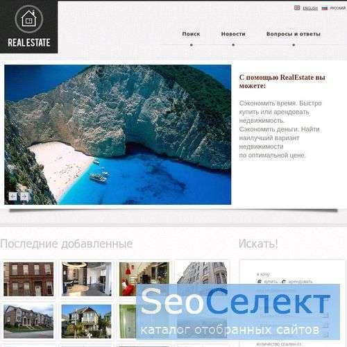 Веб-портал Сочи - афиши выставок и статьи о отдыхе - http://virtual-sochi.ru/