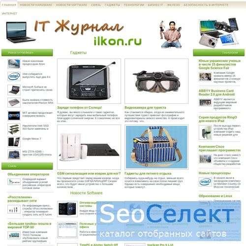 Оценка имущества: оценка имущества и земли - http://www.ilkon.ru/